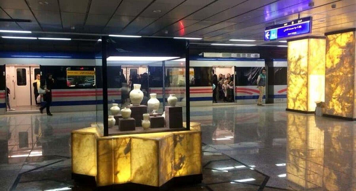 اینجا موزه نیست مترو اصفهان است+عکس