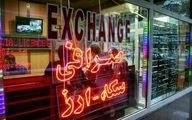 کاهش نرخ دلار در راه است؟