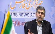 ماجرای توقف پروژه برق هستهای در دولت روحانی