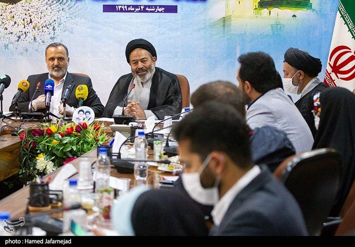 نشست مجازی مسئولان حج ایران و عراق