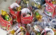 ابلاغیه جدید دولت به ۷ دستگاه درباره بسته حمایت غذایی