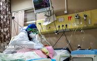 آخرین آمار کرونا در کشور/ فوت ۱۱۷ بیمار در شبانه روز گذشته
