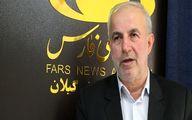 انتقاد نماینده مجلس از برخی فضاسازیها برای پیوستن به FATF