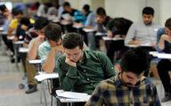 تعیین تکلیف امتحانات پایان سال تحصیلی در ایستگاه آخر