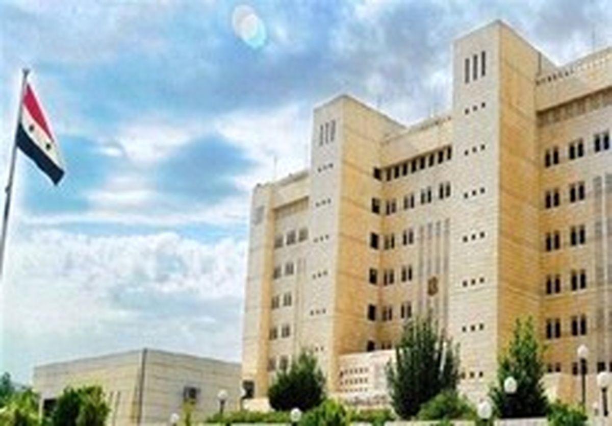 واکنش وزارت خارجه سوریه به جنایت جدید آمریکا در دیرالزور