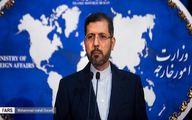 وزیر خارجه جمهوری آذربایجان چهارشنبه در تهران