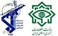 تروریستهای اجارهای در چنگال اطلاعاتی ایران + فیلم و تصاویر