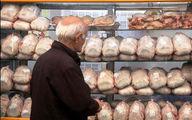 واکنش تعزیرات به عرضه مرغ ۲۴ هزارتومانی