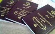 ویزای عراق برای اربعین لغو نمیشود