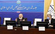 بررسی بودجه ۱۴۰۰ در جلسه روسای کمیسیونها و هیئت رئیسه مجلس