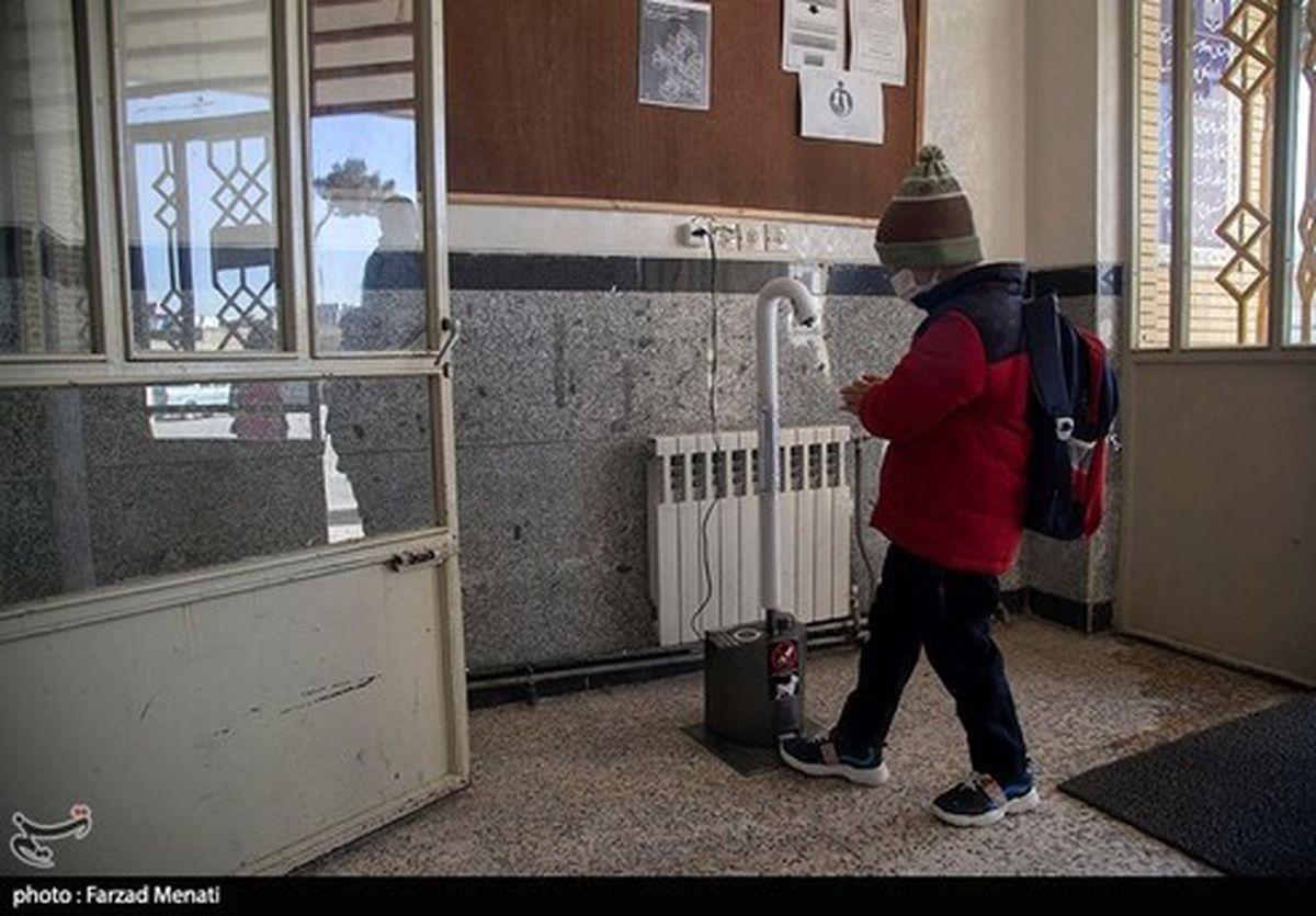 تصاویر: بازگشایی مدارس ابتدایی در کرمانشاه