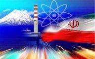 المیادین: پیشرفتهای علمی ایران وحشتآفرین است