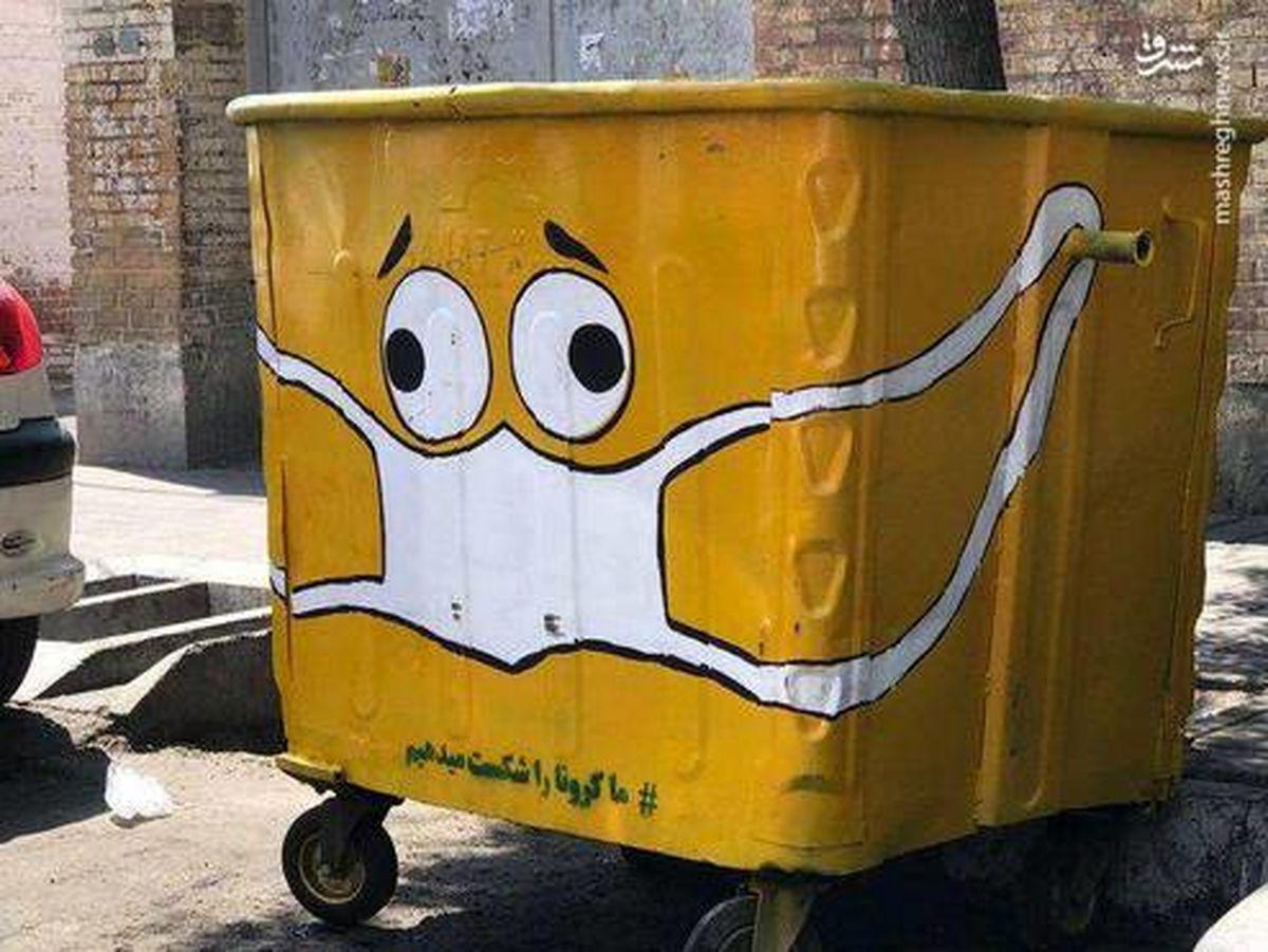 رنگآمیزی متفاوت مخازن زباله در تهران +عکس