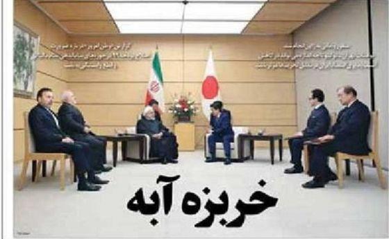 استعفای آبه پایانی بر خوشخیالی غربگراها در کشور