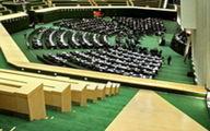 زمان برگزاری اولین جلسه شورای مرکزی فراکسیون انقلاب اسلامی