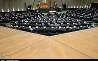 تعیین مجازات برای اعضای متخلف شورای شهر و روستا در مجلس