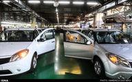 قیمت خودروهای داخلی امروز ۱۱ تیر + جدول