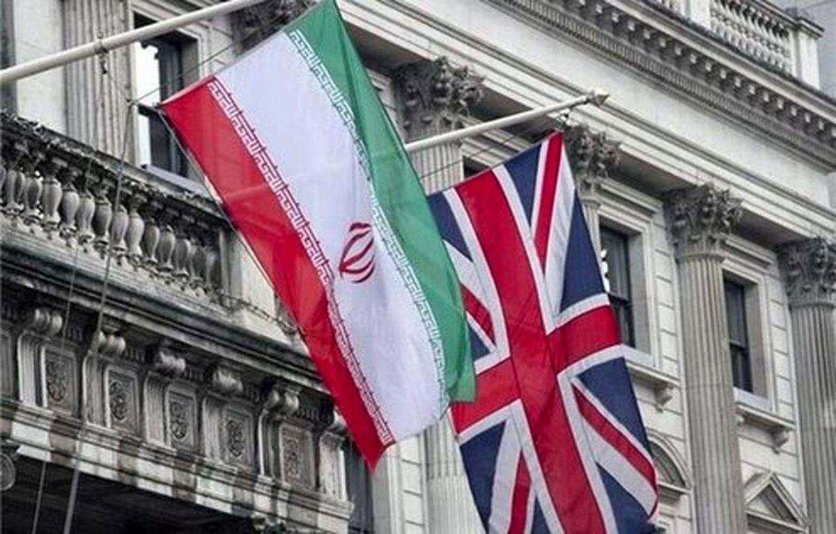توئیت سفارت ایران در انگلیس درباره شکست تازه آمریکا