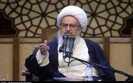 آیت الله مکارم شیرازی: گرانیها به شدت مردم را آزار میدهد