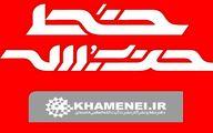 خط حزب الله/ «این است آزادی بیان!؟»