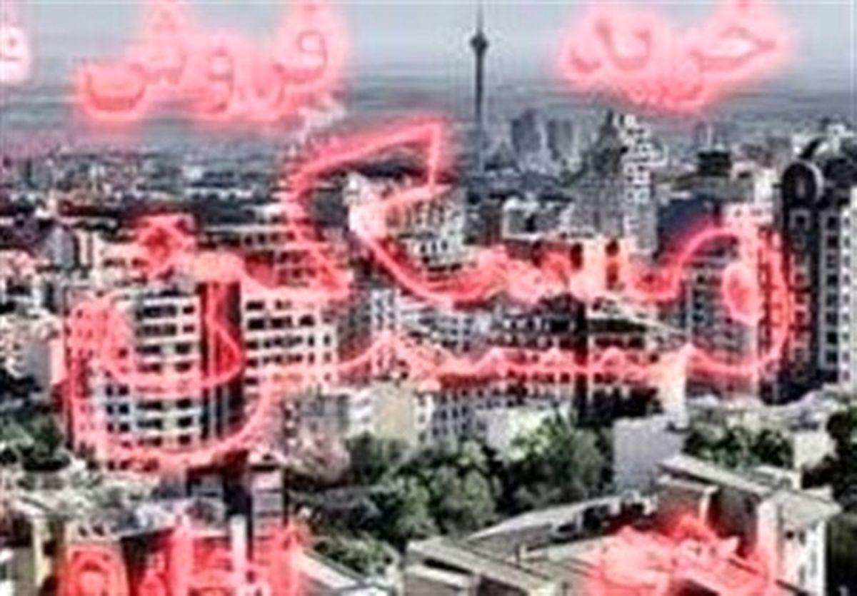 افزایش باورنکردنی قیمت هر متر واحد مسکونی تهران در دی امسال