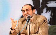 زمان برگزاری جلسه شورایعالی انقلاب فرهنگی از زبان ازغدی