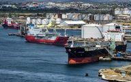 درخواست آمریکا از پاکستان برای توقیف یک کشتی ایرانی حامل نفت