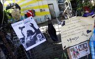 تعطیلی مغازهای در قم به علت فوت مارادونا +عکس