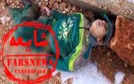 وقتی ضدانقلاب کودک سوری را ایرانی معرفی میکند! +تصاویر