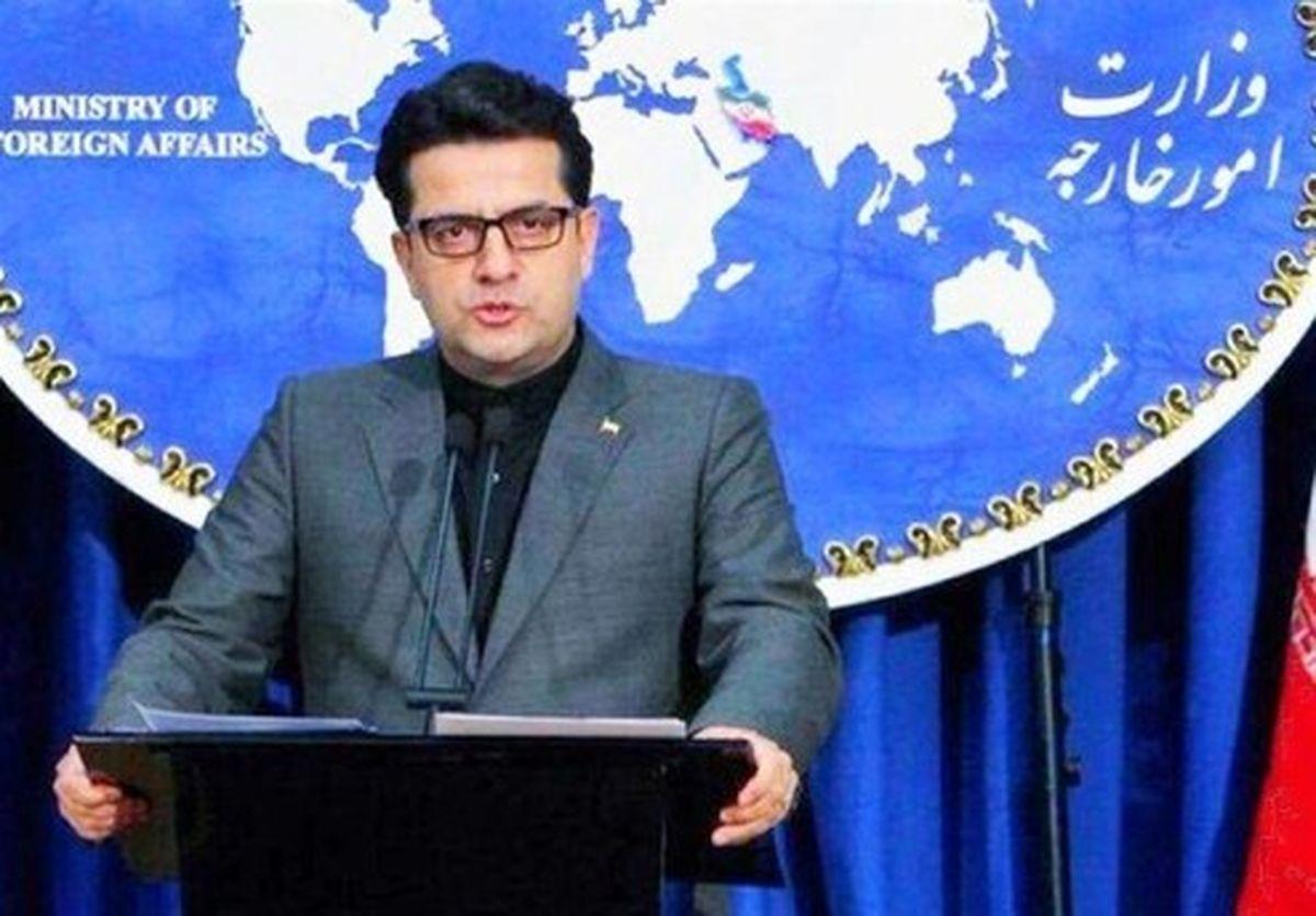 واکنش ایران به تحریمهای آمریکا علیه نیروی انتظامی و وزیر کشور