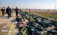 آخرین وضعیت پرونده خانواده شهدای سانحه سقوط هواپیمای اوکراینی