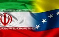 ششمین نفتکش ایرانی بزودی در آبهای ونزوئلا