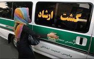 جزئیات حمله به خودروی پلیس در شرق تهران