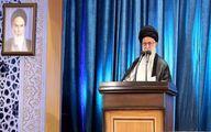 نمازگزاران فردا یک ساعت زودتر به مصلی تهران بیایند