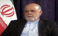 رسانه عراقی: عراق قادر به پذیرش هیچ زائری از خارج نیست