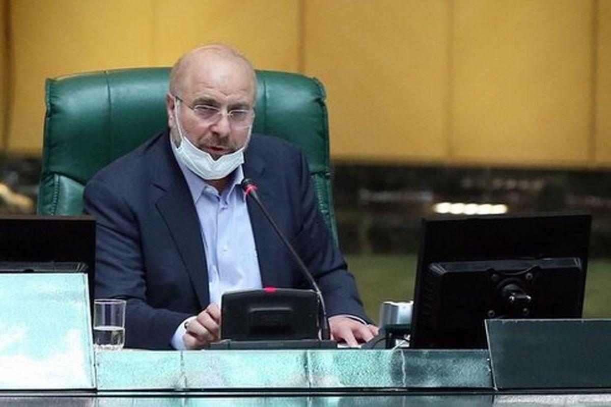 قالیباف: لایحه بودجه ۱۴۰۰ فردا تقدیم مجلس میشود