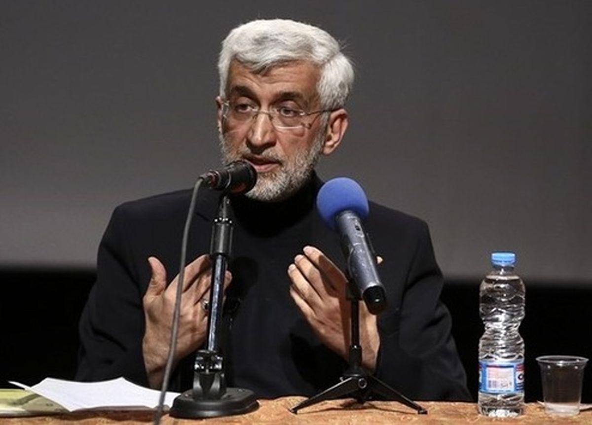 سعید جلیلی: مجلس مطلوب باید اهداف نقطه زن داشته باشد