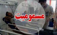 ماجرای مسمویت بیش از ۷۰ نفر از اهالی یک روستایی در کرمانشاه