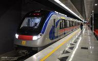 انتقاد مدیرعامل مترو تهران از کاهش بودجه توسعه مترو