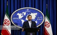 واکنش وزارت خارجه به حکم ۲۰ سال حبس برای دیپلمات ایرانی