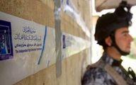 اعلام موفق طرح امنیتی ویژه انتخابات در بغداد