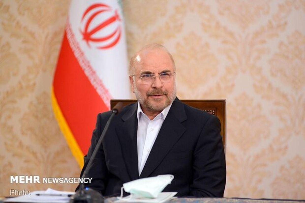 برگزاری اجلاس شورای عالی استانها با حضور قالیباف