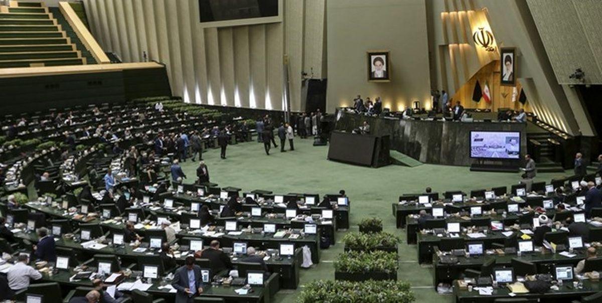 جلسه غیرعلنی مجلس برای بررسی اظهارات ظریف