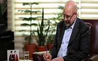 قالیباف انتخاب رییس مجلس سوریه را تبریک گفت