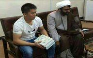 یک جوان چینی در قشم مسلمان شد +عکس