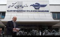 ادعای روزنامه حامی دولت: مدرک رئیس سازمان هواپیمایی جعلی است