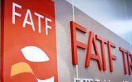FATF به ۳ دلیل مهم سفره مردم را تنگتر میکند