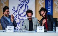 متفاوت ترین نشست خبری جشنواره فیلم فجر +فیلم
