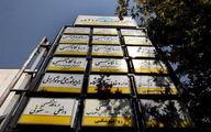 شناسایی ساختمان پزشکان قلابی در قرچک تهران