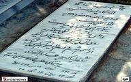 ماجرای جالب شهید ۱۷ سالهای که میخواست گمنام خاک شود+ تصویر